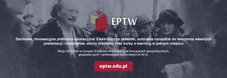 Instytut Europejski w Łodzi